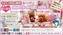子犬と子猫のお部屋/ペットショップ&ブリーダー
